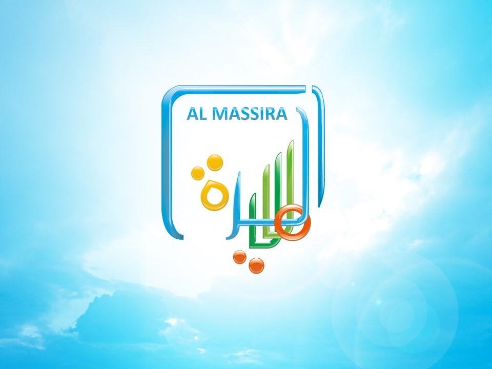 Logo-Al-Massira